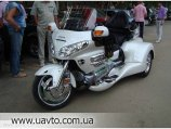 Мотоцикл Honda  Gold Wing Trike
