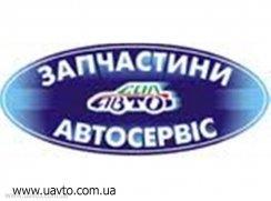 Амортизатор Alco Gas 1260G