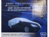 Тент автомобильный для легкового авто М
