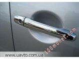 Mitsubishi Outlander Накладки дверных ручек