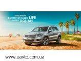 Volkswagen Tiguan Trace Life