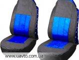 Универсальные чехлы для передних сидений