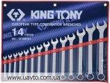 Набор ключей комбинированных рожково-накидных