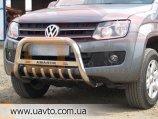 k 2010- (Can-Otom Дуга передняя VW Amaro