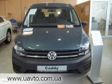 Volkswagen Caddy 1.6 TDI 5MT