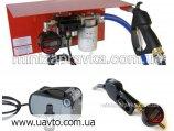 Трактор миниАЗС 40л/мин с Итальянским насосом для солярки диз топлива