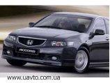 """""""Type-S"""" Honda"""
