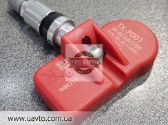 Датчик давления шин  Mobiletron 315 Mhz