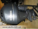 Yamaha 150 L