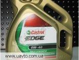 Масло моторное SAE 0W-40