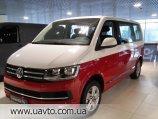 Volkswagen SAKSONIA