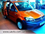 Volkswagen Caddy Conceptline