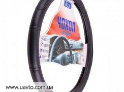 Чехол (оплетка) на руль Vitol  16280B M искусственная кожа (черный)