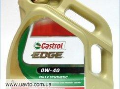 Масло моторное SAE 0W-40 Castrol (4 л)
