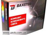 Комплект ксенонового света Baxster