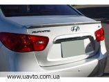 Mobis для Hyundai