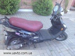 Скутер SABUR