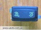 кнопка круиз-контроля