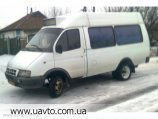 ГАЗ 330202