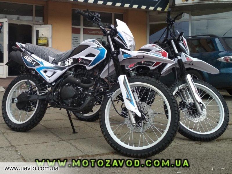 Мотоцикл Viper MX 200R