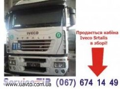 Авторазборка Украина
