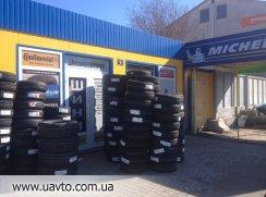Шины Для легк.авто і бусів Європейського виробниц