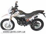 Мотоцикл SHinerey xy 250