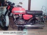 Мотоцикл ЯВА 634