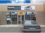 Xenon Center