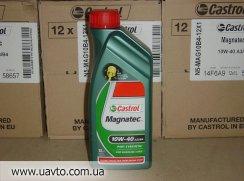 Масло моторное SAE 10W-40 Castrol