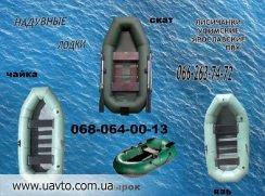Лодка Лисичанка Язь