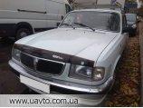 ГАЗ 3110 Волга