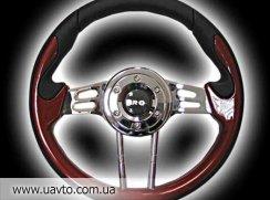 Рулевое колесо Польша