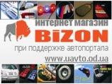 Интернет-магазин BIZON