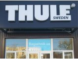 Autofirst Thule Одесса