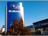 Богдан-Авто Одесса Subaru