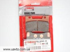 Колодки Yamaha XC7 тип 2299