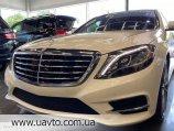 Mercedes-Benz S 550 DESIGNO