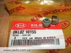 Колпачок Оригинал MAZDA 0KL02-10-155