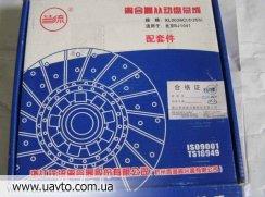 JAC (ДЖАК )1020 Foton  Купить диск сцепления (Фотон)BG1043 в Одессе