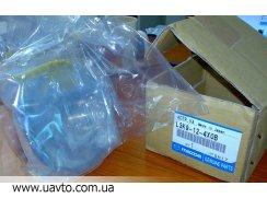 Цепь Оригинал MAZDA L3K9-14-500