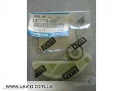 Цепь Оригинал MAZDA L501-14-500