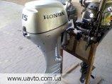 Лодочный двигатель Хонда 15