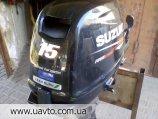 Лодочный двигатель Сузуки 15