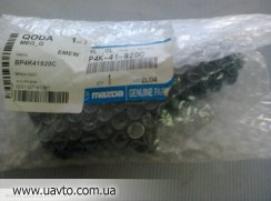 Цилиндр Оригинал MAZDA BP4K-41-920C