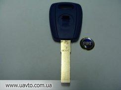 Контейнер под чип FIAT аварийное вскрыти автозамков Одесса