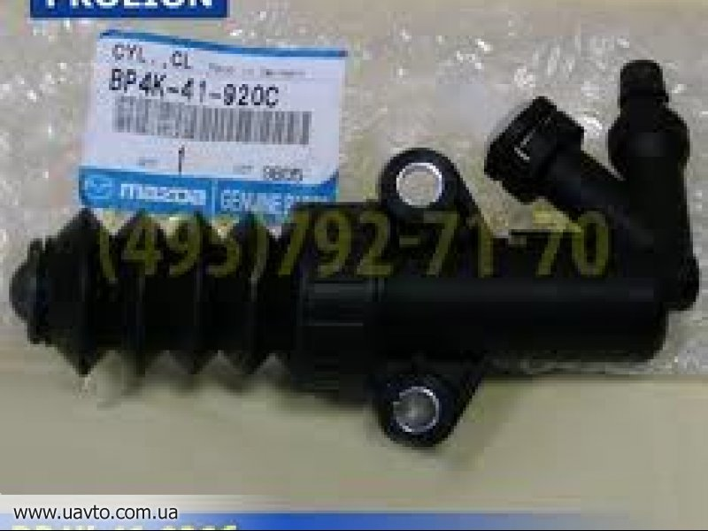 Цилиндр Оригинал MAZDA BP4S-41-920B