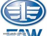 Faw (Фав)  3252