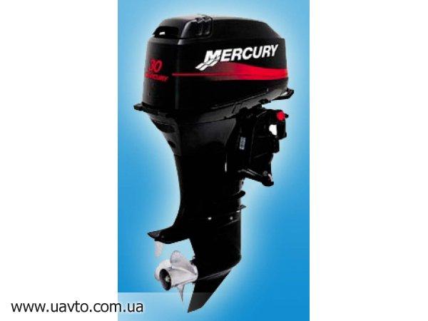 продажа лодочных винтов к мотору меркурий