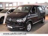 Volkswagen Multivan Alpen